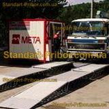 ЛТК-МБ 8000 линия технического контроля мобильная блочная - фотография 1