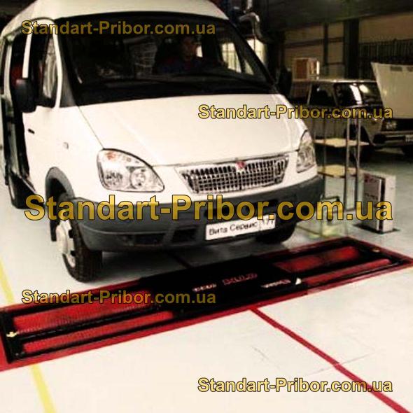 ЛТК-С 8000 линия технического контроля стационарная - фотография 1