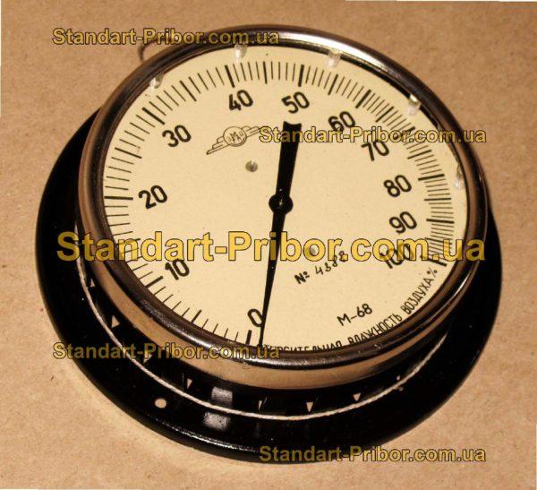 М-68 гигрометр - фотография 1