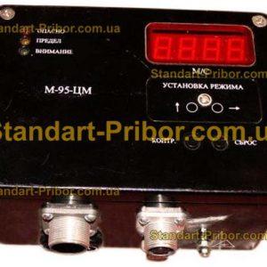 М-95-ЦМ анемометр - фотография 1