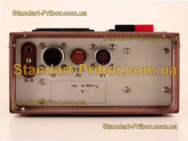 М-95М-Ц анемометр - изображение 5