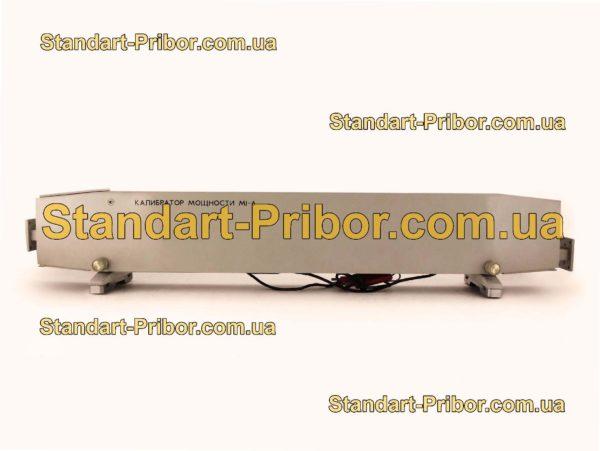 М1-6 калибратор мощности - фотография 4