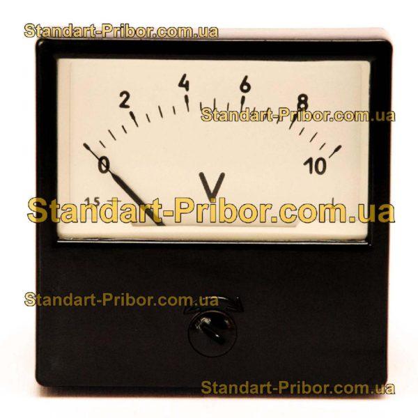 М1001М амперметр, вольтметр  - фотография 1