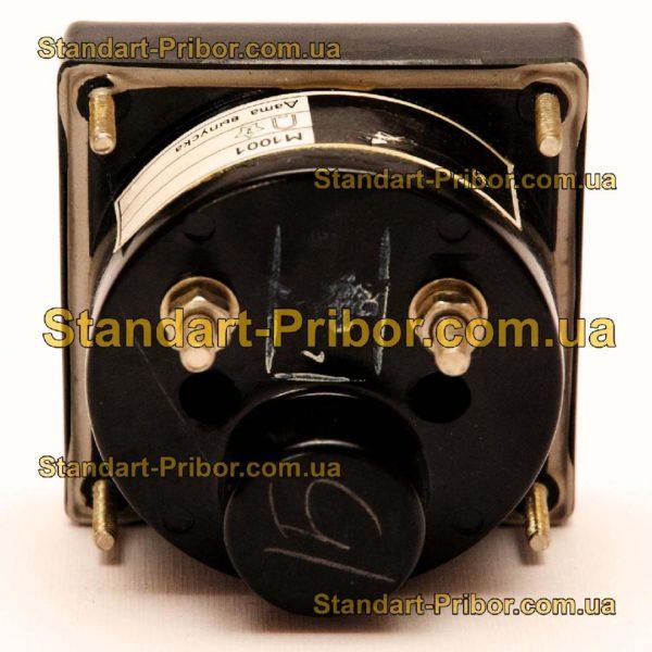 М1001М амперметр, вольтметр  - изображение 2