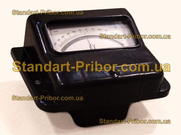 М102 микроамперметр постоянного тока - фотография 1