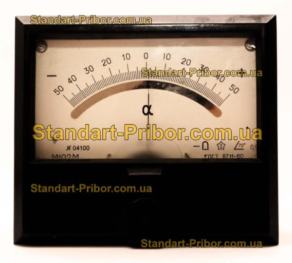 М102М микроамперметр постоянного тока - фотография 1