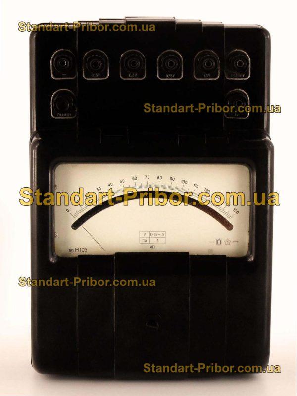 М105 вольтметр лабораторный - изображение 2