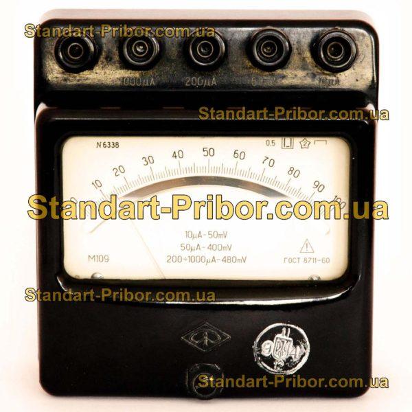 М109/1 амперметр - фотография 1