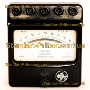 М109 амперметр - фотография 1