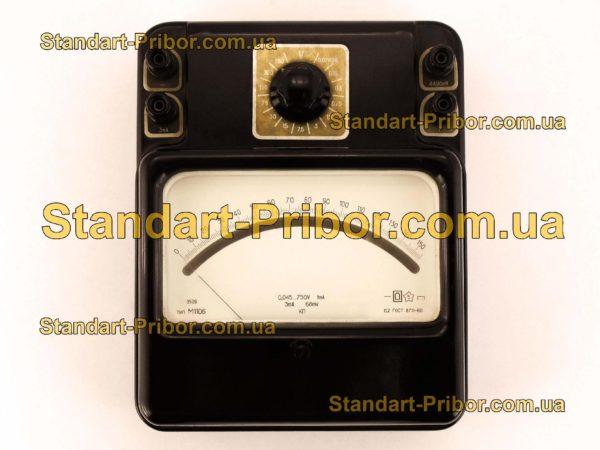 М1106 вольтамперметр лабораторный - изображение 5