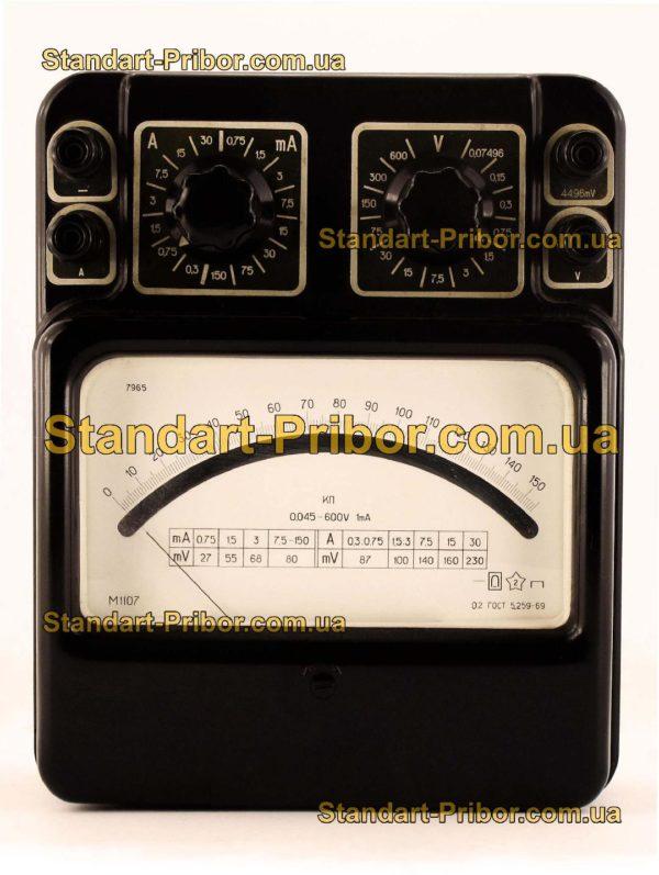 М1107 вольтамперметр лабораторный - изображение 5