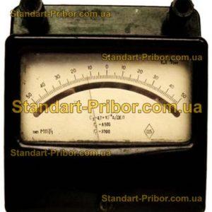 М117 гальванометр - фотография 1