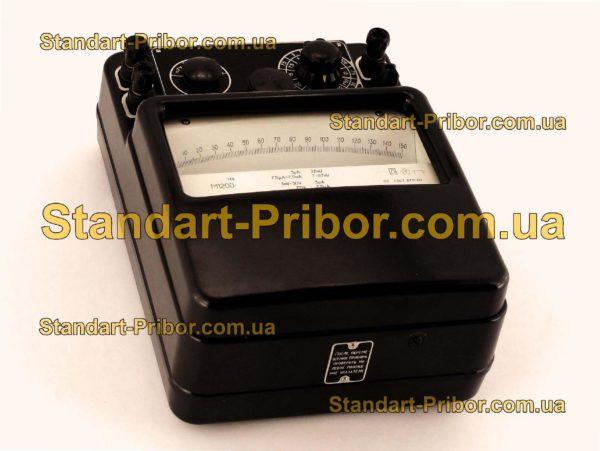 М1200 вольтамперметр лабораторный - фотография 1