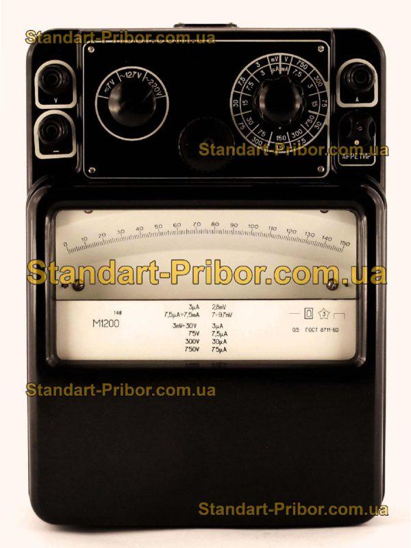 М1200 вольтамперметр лабораторный - изображение 2