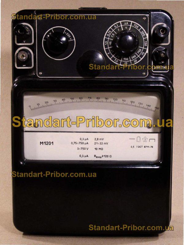 М1201 вольтамперметр лабораторный - изображение 2
