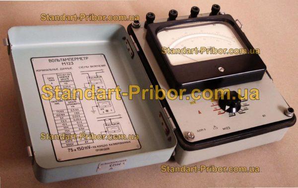 М123 вольтамперметр - фотография 1