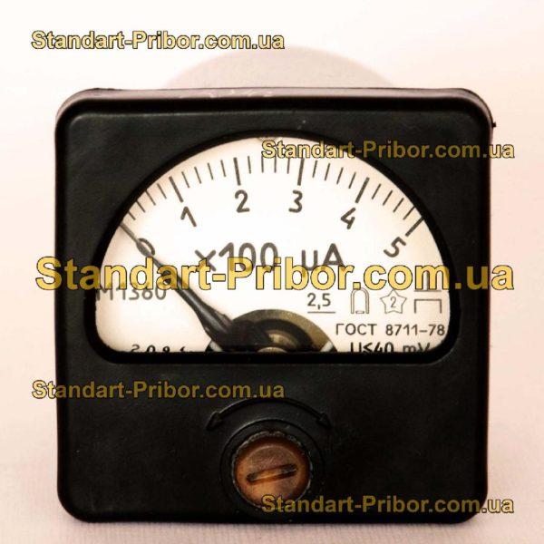 М1360 (10, 50, 100мкА) амперметр - фотография 1