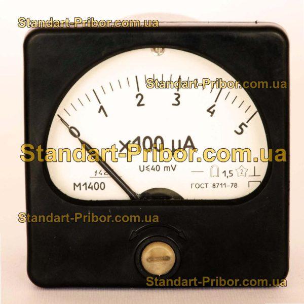 М1400 амперметр, микроамперметр - фотография 1