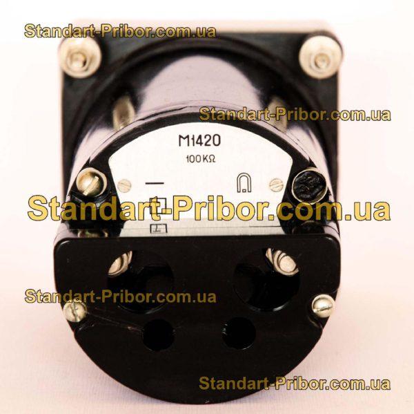 М1420.1 амперметр, вольтметр - изображение 2