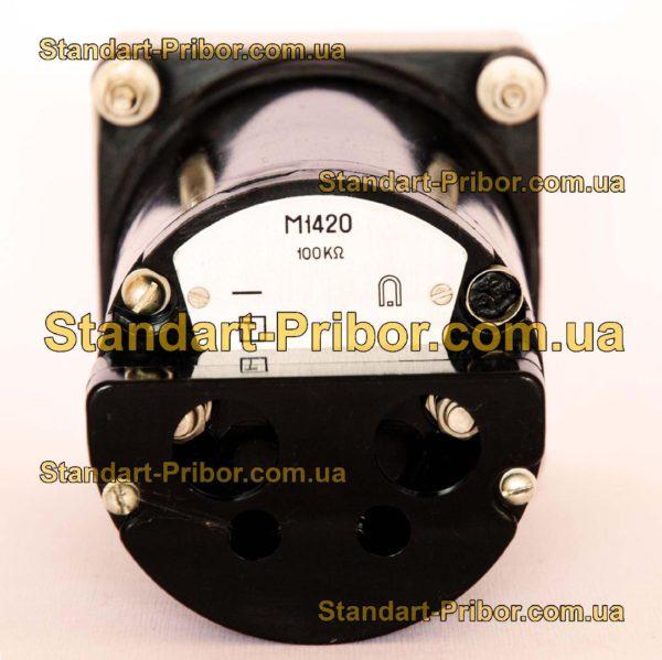 М1420 амперметр, вольтметр - изображение 2