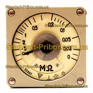 М1423 (+Р1823.1/1) мегаомметр - фотография 1