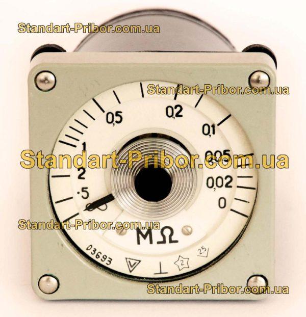 М1428.1 (+Р1828.1/1+П1828) мегаомметр - фотография 1