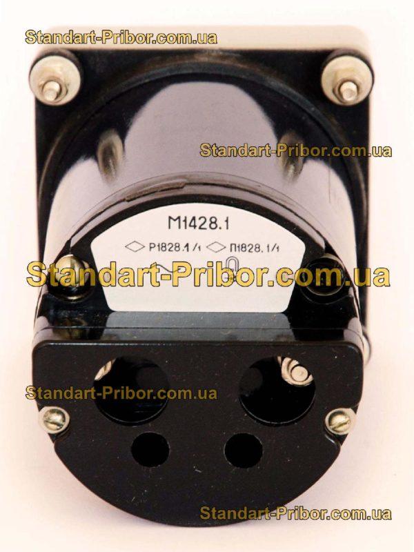 М1428.1 (+Р1828.1/1+П1828) мегаомметр - фото 3