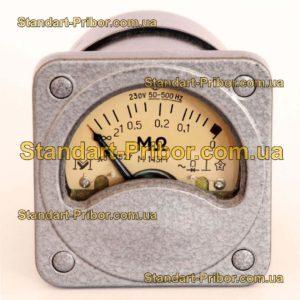 М143/1 мегаомметр, индикатор - фотография 1