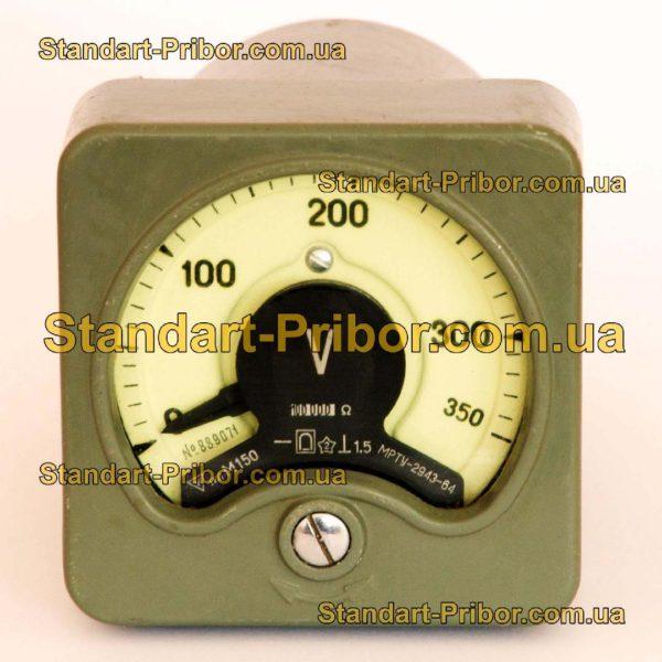 М150 амперметр, вольтметр - фотография 1