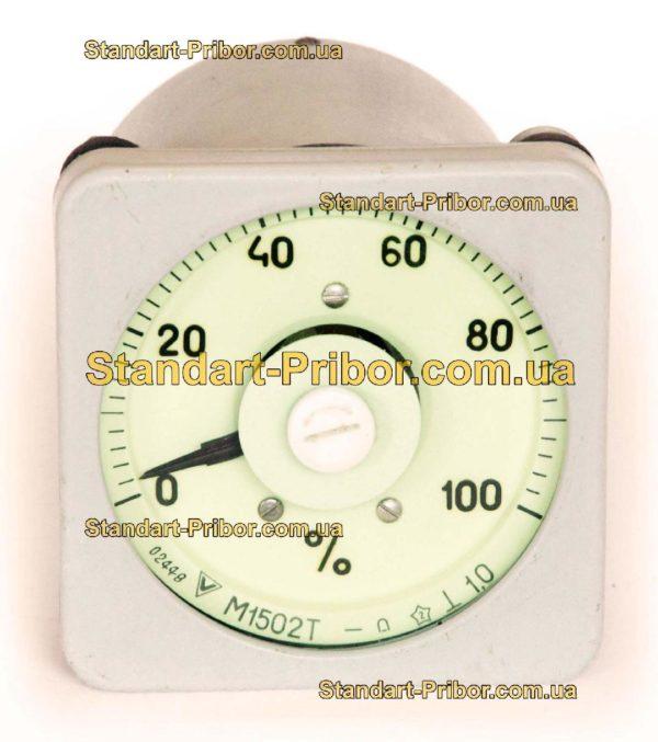 М1502 амперметр, вольтметр - фотография 1