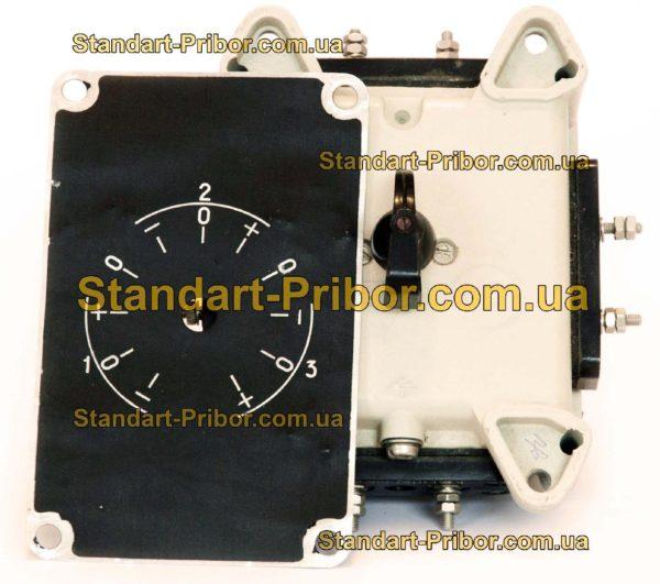 М1506 амперметр - фотография 1