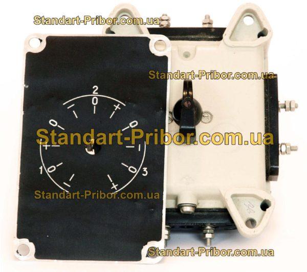 М1507 амперметр, вольтметр - фотография 1