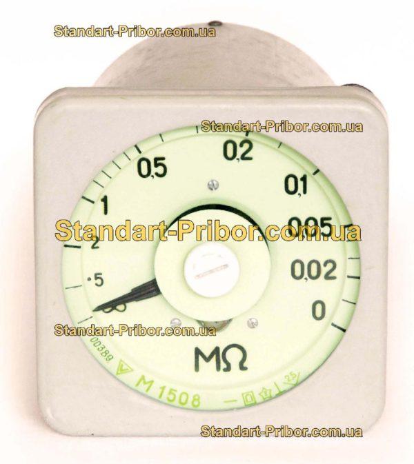 М1508 (+Р1828.1/1+П1828) мегаомметр, омметр - фотография 1