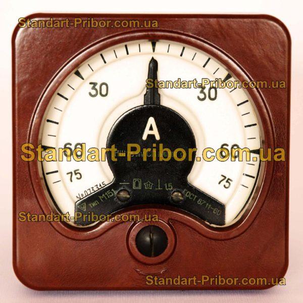 М151 амперметр, вольтметр - фотография 1
