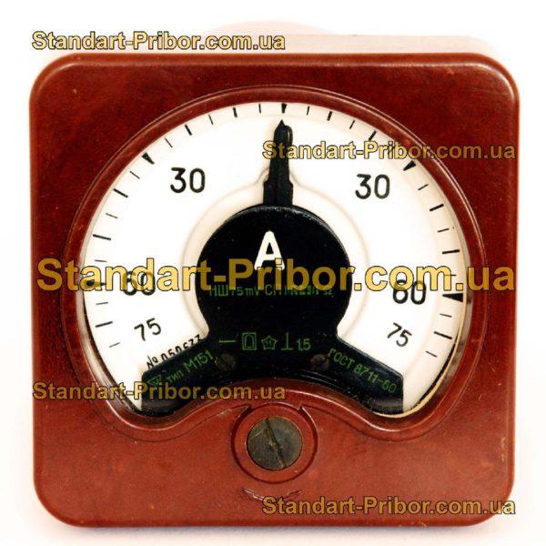 М151 амперметр, вольтметр - фотография 4