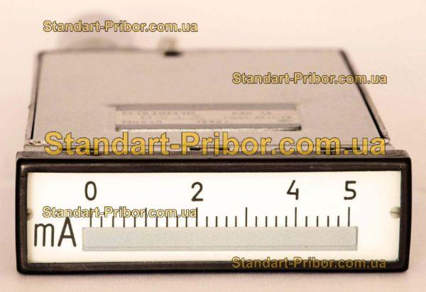 М1530М1С амперметр, вольтметр - фотография 1