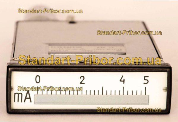 М1530С амперметр, вольтметр - фотография 1