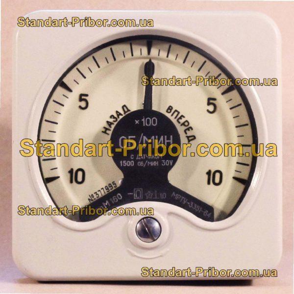 М160 амперметр - изображение 2