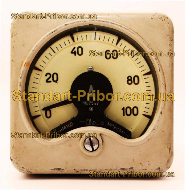 М160 амперметр - фото 6