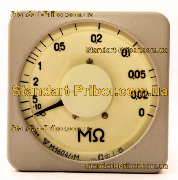 М1604 мегаомметр - фотография 1