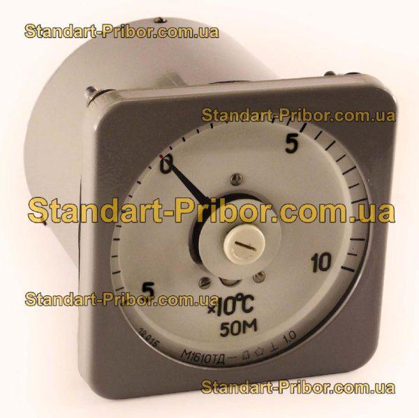 М1610ТД термометр, измеритель температуры - фотография 1