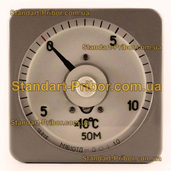М1610ТД термометр, измеритель температуры - изображение 2