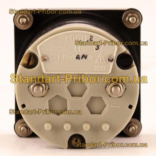 М1611.2-2 амперметр, вольтметр - фотография 4