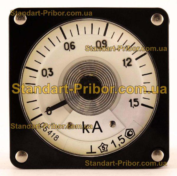 М1611.2 амперметр, вольтметр - изображение 2