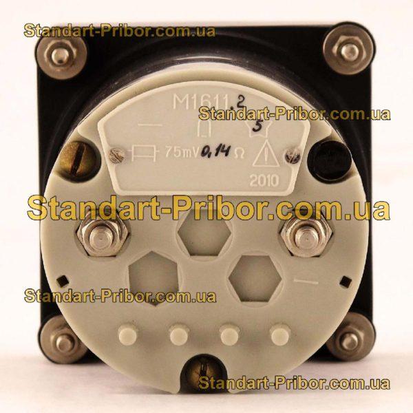 М1611.2 амперметр, вольтметр - фотография 4