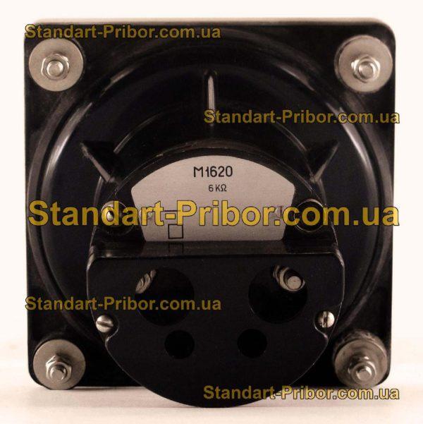 М1620 амперметр, вольтметр - фотография 4