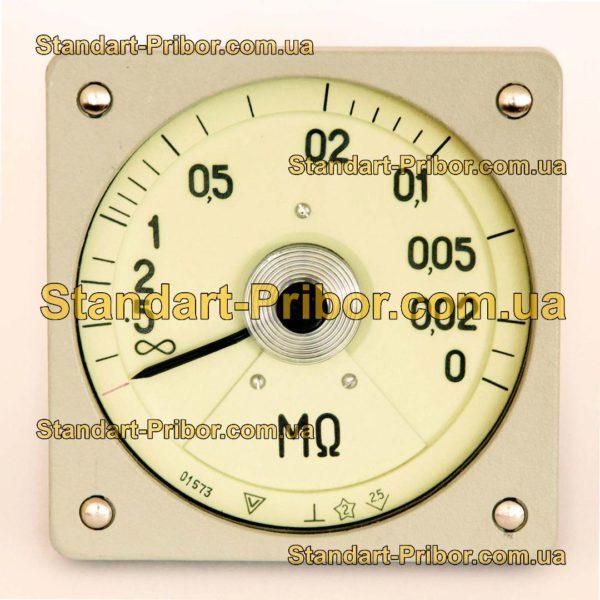 М1623 (+Р1823.1/1) мегаомметр - фотография 1