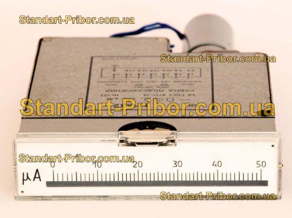 М1632 амперметр - фотография 1