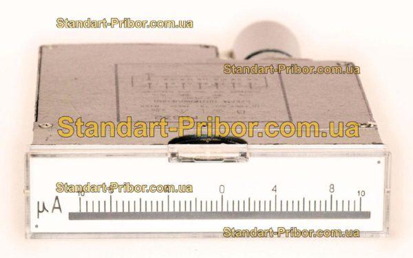 М1632 амперметр - изображение 5