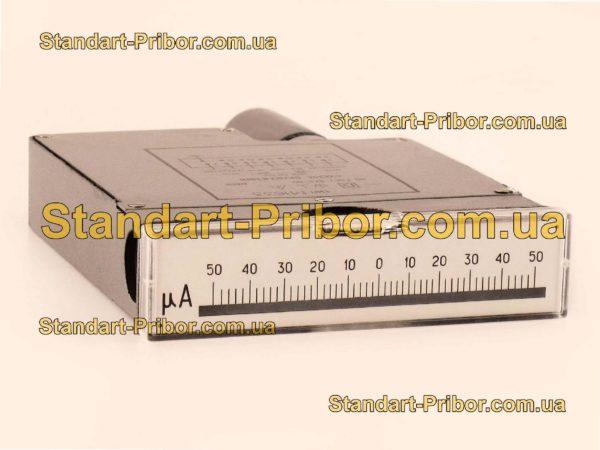 М1633 амперметр - фотография 1